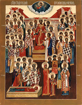 First Seven Ecumenical Councils - Icon from Holy Transfiguration Monastery